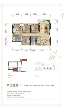 西山泉·壹号院户型图