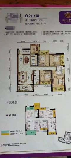 出售(桂平)鼎盛·中央公园4+1房128平毛坯房
