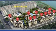 (桂平)西山泉·壹号院3室2厅2卫117m²毛坯房