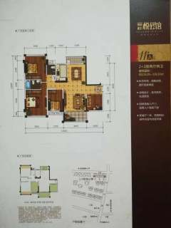 (桂平)福桂·三千城3室2厅2卫100.02m²毛坯房