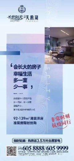 (桂平)圣世阳光3室2厅2卫100m²毛坯房