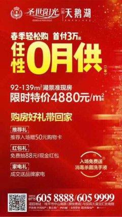 (桂平)圣世阳光3室2厅2卫96m²毛坯房