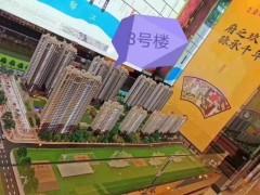 (桂平)福桂·三千城4室2厅2卫130m²毛坯房