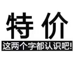 (桂平)锦洲时代广场3室2厅1卫107m²毛坯房