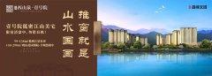 (桂平)西山泉·壹号院3室2厅2卫99m²毛坯房