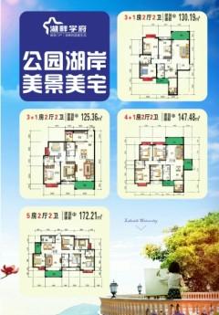 (桂平)顺达广场4室2厅2卫125m²毛坯房