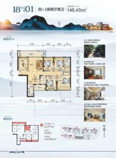 笋盘笋盘三面光凤凰城4室2厅2卫146m²毛坯房仅售5XXX