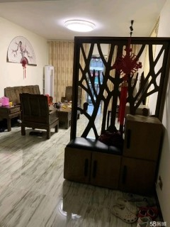 (桂平)福桂·三千城3室2厅2卫120m²豪华装修