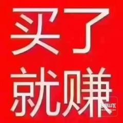 (桂平)福桂·三千城3室2厅2卫毛坯房