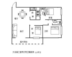 (桂平)大龙城市广场 3室2厅1卫112.4m²精装修