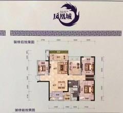 (桂平)鑫炎·凤凰城4室2厅2卫124.93m²毛坯房