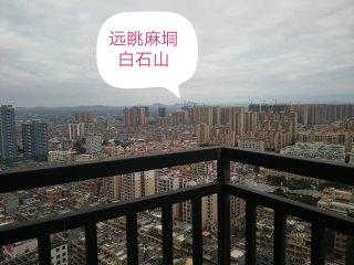 (桂平)鑫炎·凤凰城3室2厅2卫118m²毛坯房(业主出售)