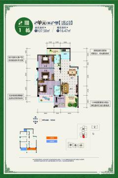 江景房合富大厦3房2厅2卫黄金楼层5千多一平方