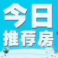 金府大院亲民节一口价限时限量房5000元/㎡