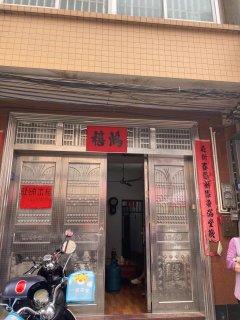 (桂平)福桂·三千城5室3厅3卫165万54m²出售